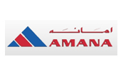 AL AMANA STEEL BUILDING CONTRACTING